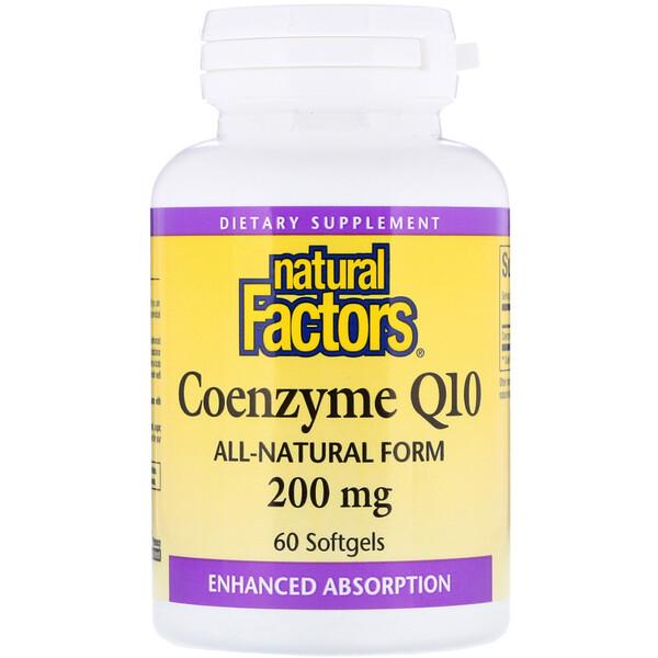 Коэнзим Q10, 200 мг, 60 мягких желатиновых капсул