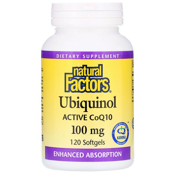 Убихинол, QH-активный коэнзим Q10, 100 мг, 120 желатиновых капсул