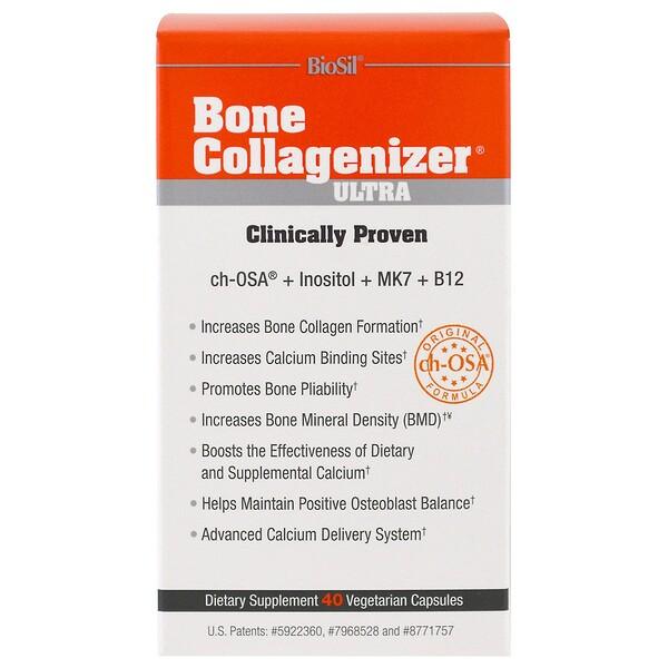 Bone Collagenizer Ultra, 40 Vegetarian Capsules