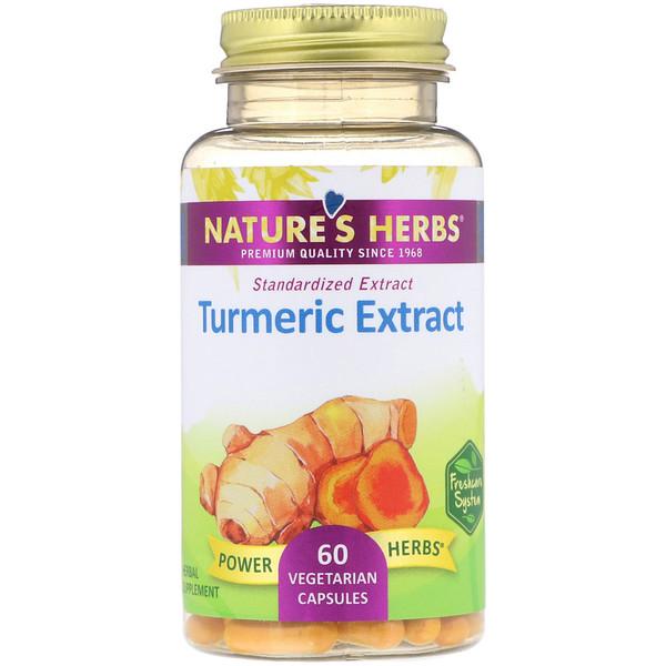 Nature's Herbs, Экстракт куркумы, 60 вегетарианских капсул (Discontinued Item)