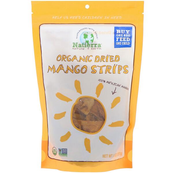 Органическое сушеное манго (ломтики), 227 г (8 унций)