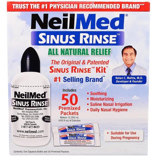 Оригинальное и запатентованное средство для полоскания носа, 50 пакетиков, 1 комплект