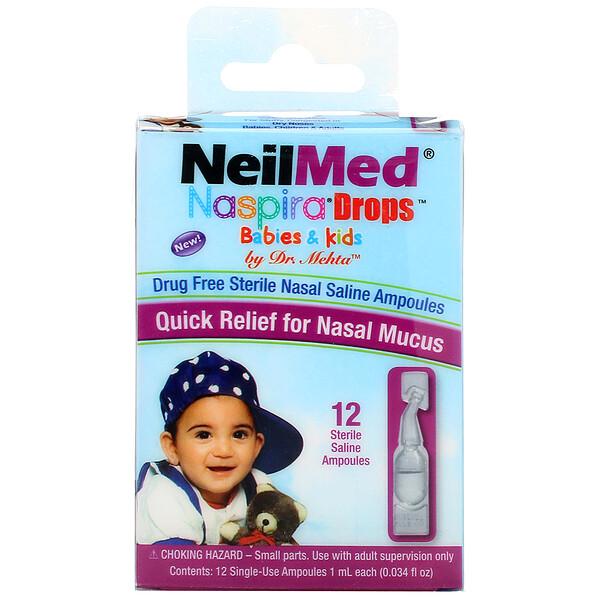 Naspira, Капли для детей, 12 стерильных ампул с солевым раствором, 0,034 жид.унции (1 мл) в каждой