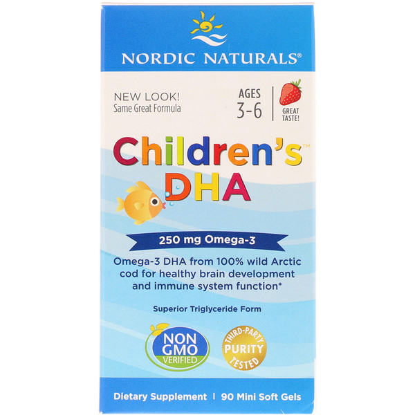 ДГК для детей, клубника, для детей 3–6 лет, 250 мг, 90 желатиновых мини-капсул