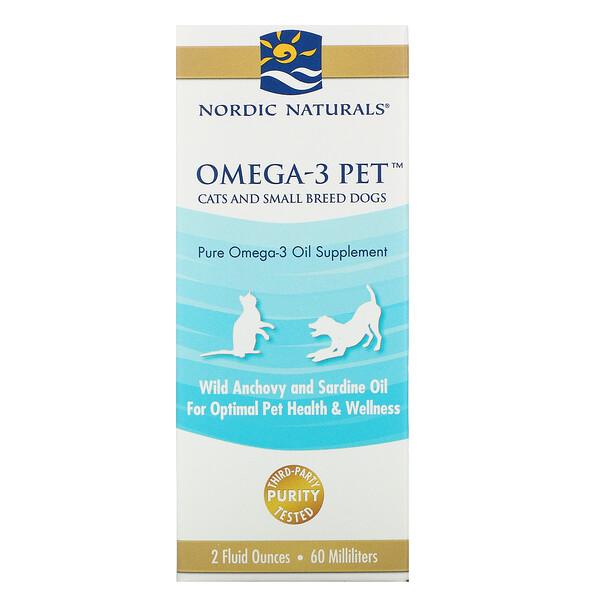Омега-3 для питомцев, для кошек и небольших собак, 2 жидких унции (60 мл)
