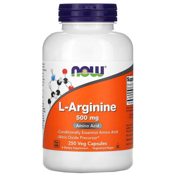 Now Foods, L-аргинин, 500 мг, 250 капсул