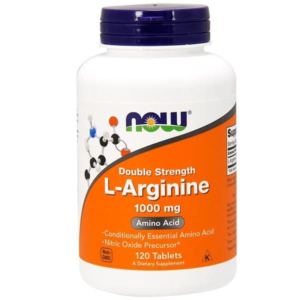 L-аргинин, двойное действие, 1000 мг, 120 таблеток