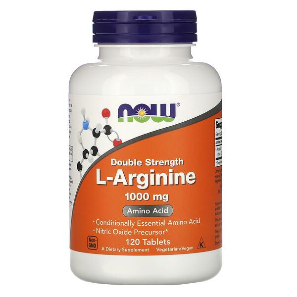L-аргинин, двойная концентрация, 1000 мг, 120 таблеток
