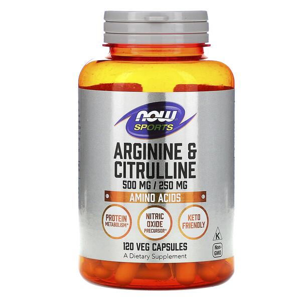 Sports, аргинин и цитруллин, 500 мг / 250 мг, 120 растительных капсул