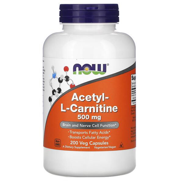 Ацетил-L-карнитин, 500мг, 200растительных капсул