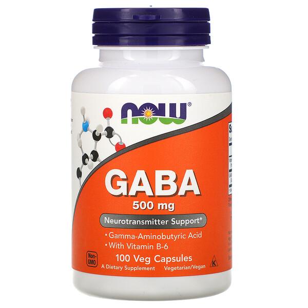 ГАМК, 500 мг, 100 растительных капсул