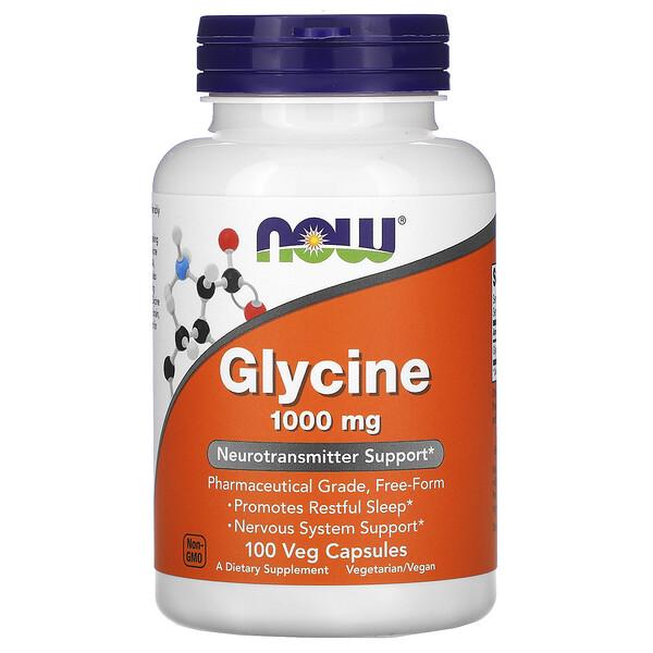Глицин, 1000мг, 100растительных капсул