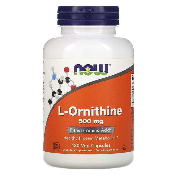 L-орнитин, 500 мг, 120 растительных капсул