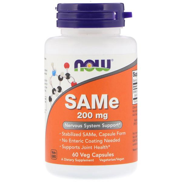 Now Foods, SAMe, 200 мг, 60 вегетарианских капсул