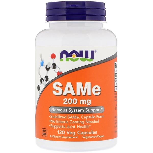 Now Foods, SAMe, 200 мг, 120 вегетарианских капсул