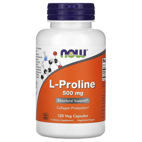 Now Foods, L-пролин, 500мг, 120растительных капсул