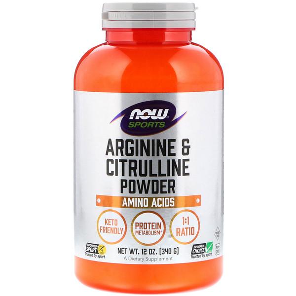 Now Foods, Sports, аргинин и цитруллин в форме порошка, 340г (12унций)