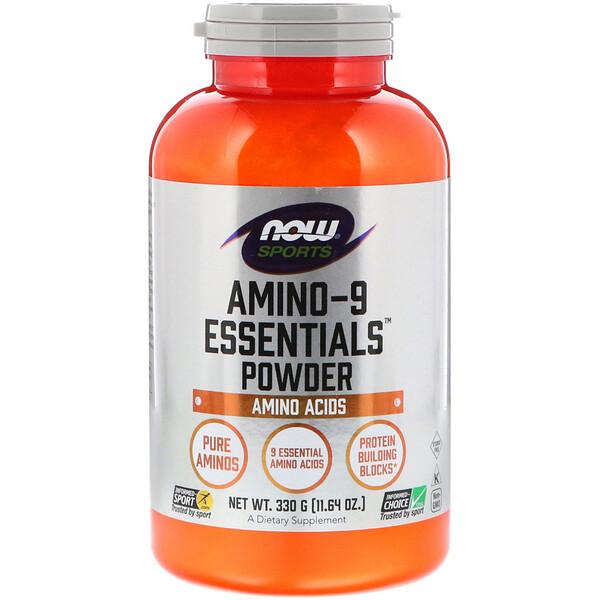Now Foods, Sports, Amino-9 Essentials Powder, 330 г (11,64 унции)