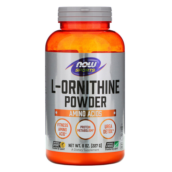 L-Ornithine Powder, 8 oz (227 g)