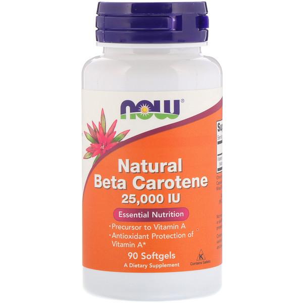 Натуральный бета-каротин, 25 000 МЕ, 90 мягких желатиновых капсул