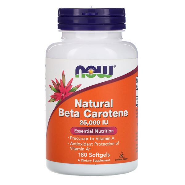 Природный бета-каротин , 25000 МЕ , 180 капсул