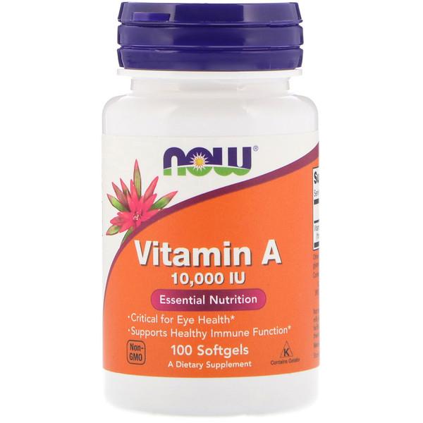 Витамин A, 10 000 МЕ, 100 мягких таблеток