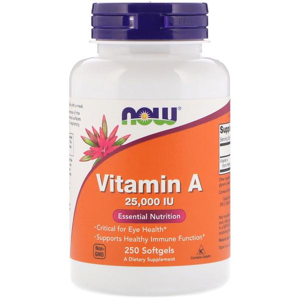 Витамин A, 25 000 МЕ, 250 мягких таблеток