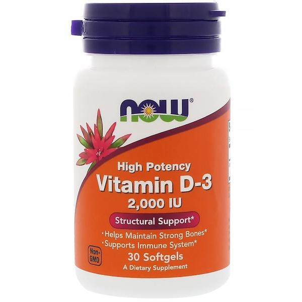 Now Foods, Витамин D3, высокоактивный, 2000МЕ, 30мягких таблеток