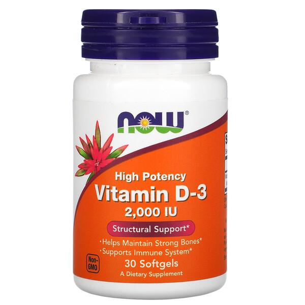 Витамин D3, высокоактивный, 2000МЕ, 30мягких таблеток