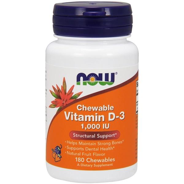 Now Foods, Chewable Vitamin D-3 (жевательный витамин D-3, с натуральным фруктовым вкусом, 1000 МЕ, 180 жевательных таблеток