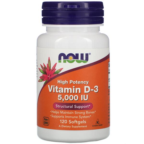 высокоактивный витамин D3, 125мкг (5000МЕ), 120мягких таблеток