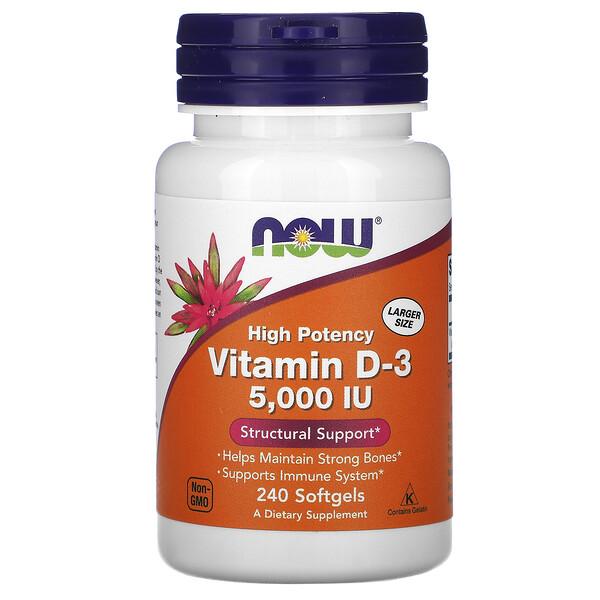Высокоактивный витамин D-3, 5000МЕ, 240мягких таблеток