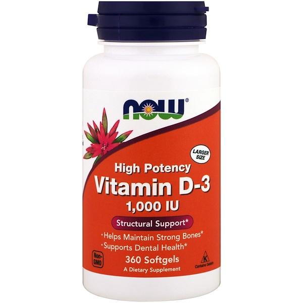 Витамин D-3, 1000 МЕ, 360 мягких таблеток