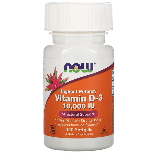 Витамин D3, 10 000МЕ, 120 мягких желатиновых капсул