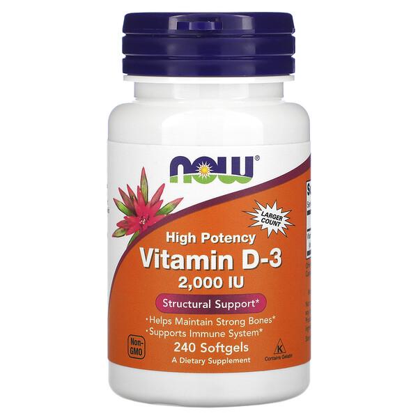 Now Foods, витаминD3, высокоактивный, 50мкг (2000МЕ), 240мягких таблеток