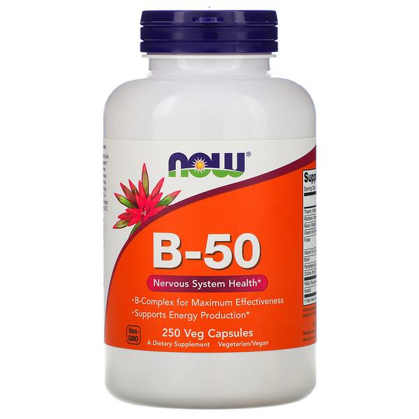 B-50, 250 растительных капсул