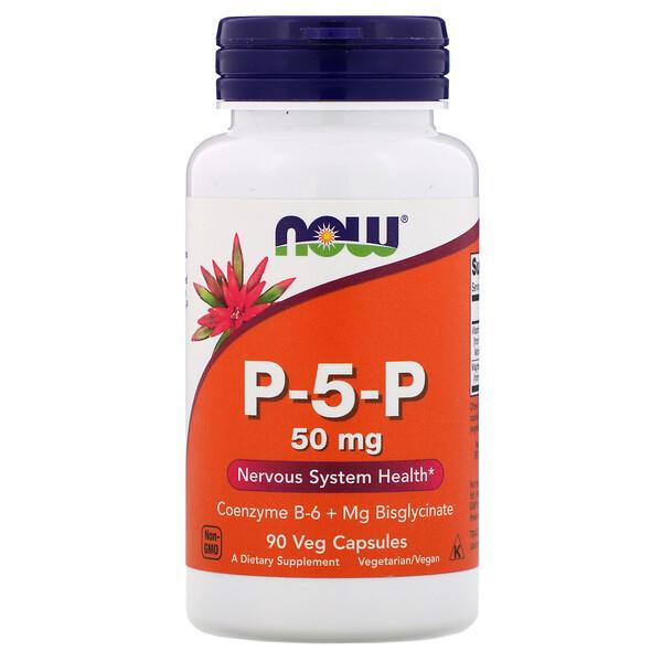 Now Foods, P-5-P, 50 мг, 90 вегетарианских капсул