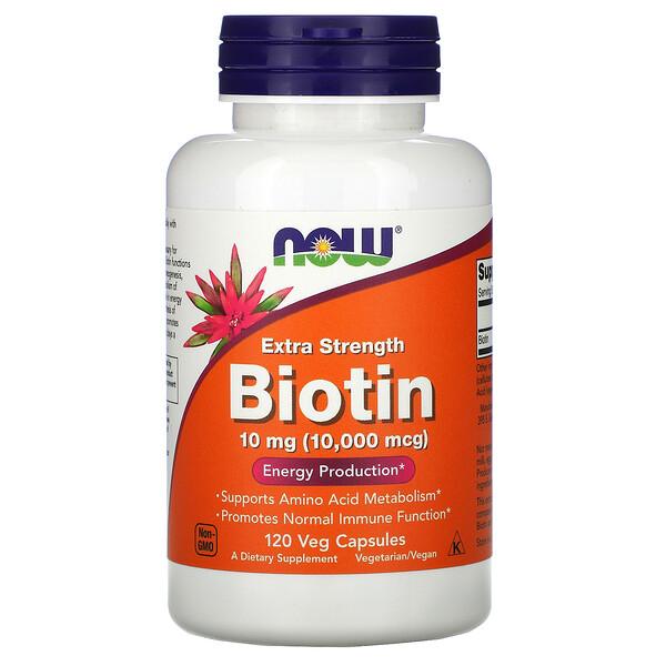 Биотин, 10 000 мкг, 120 вегетарианских капсул
