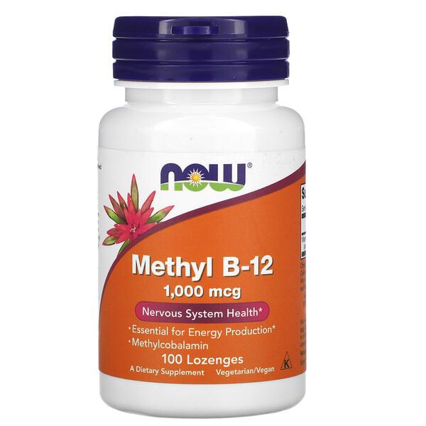 Methyl B-12, метилкобаламин, 1000мкг, 100пастилок