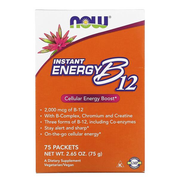 Now Foods, мгновенный прилив энергии B12, 2000мкг, 75 пакетиков по 1г