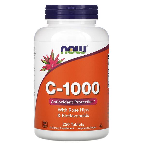 C-1000, 250таблеток