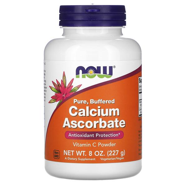 Чистый, буферизованный аскорбат кальция, порошок витамина С, 227 г (8 унций)