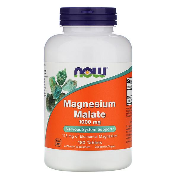 Яблочнокислый магний, 1000 мг, 180 таблеток