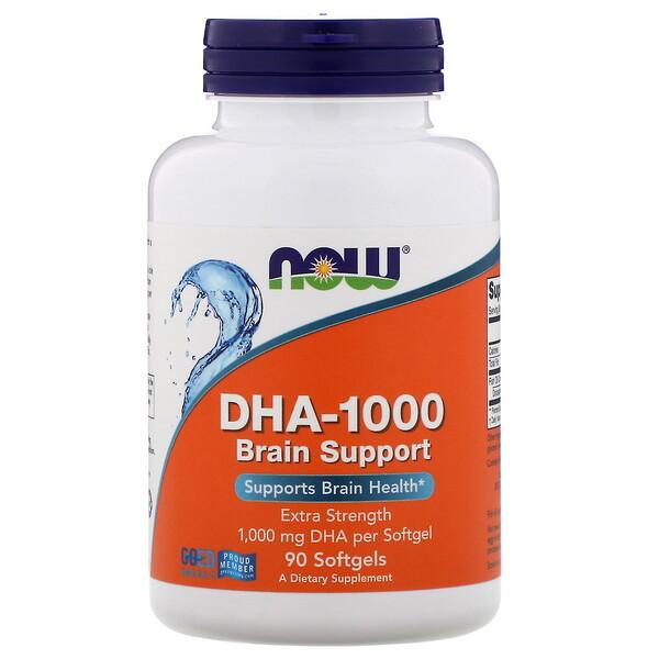 DHA-1000 для улучшения работы мозга с повышенной силой действия, 1000мг, 90мягких таблеток