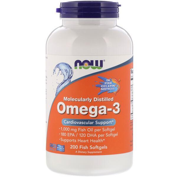 Омега-3, очищенная на молекулярном уровне, 200мягких капсул из рыбьего желатина