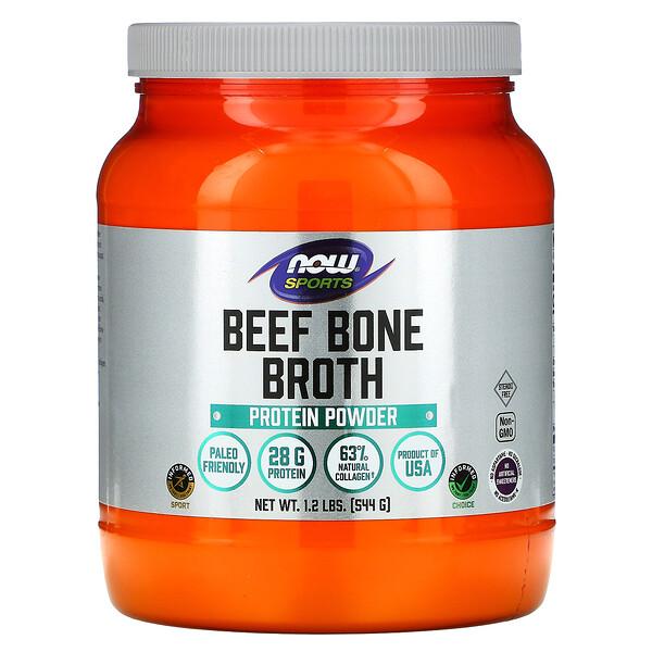 Beef Bone Broth, Protein Powder , 1.2 lbs (544 g)
