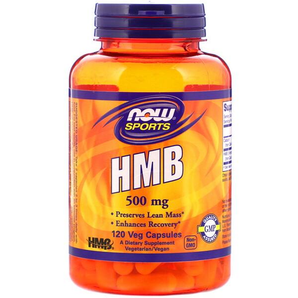 HMB, смесь для спортивного восстановления, 500 мг, 120 растительных капсул