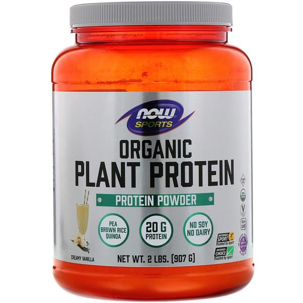 Now Foods, Органический белок растительного происхождения, кремовая ваниль, 907г (2 фунта)