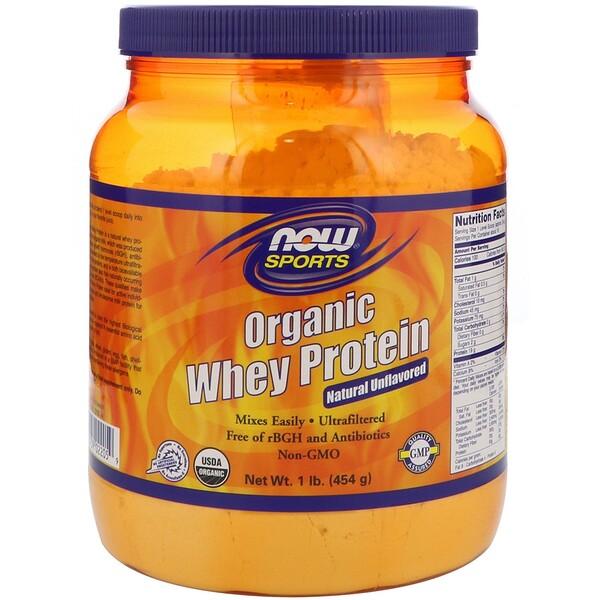 Sports, органический сывороточный белок, нейтральный, без вкуса, 454 г (1 фунт)