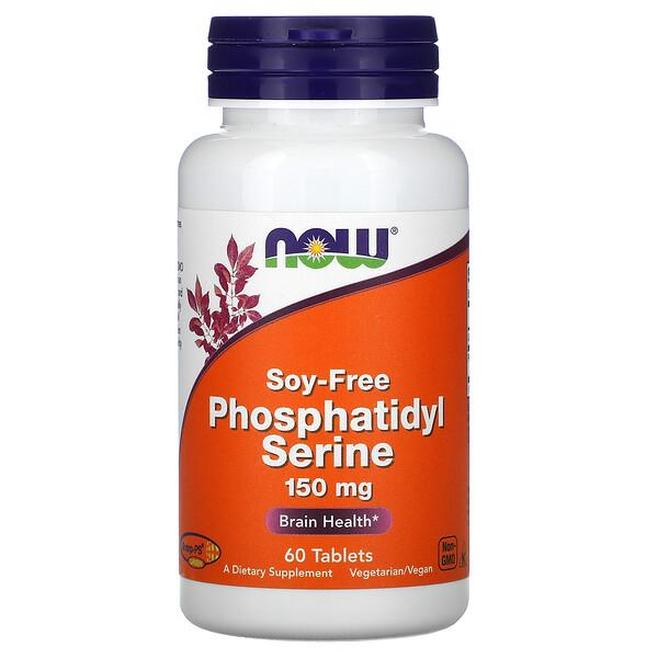 Фосфатидилсерин, без сои, 150 мг, 60 таблеток